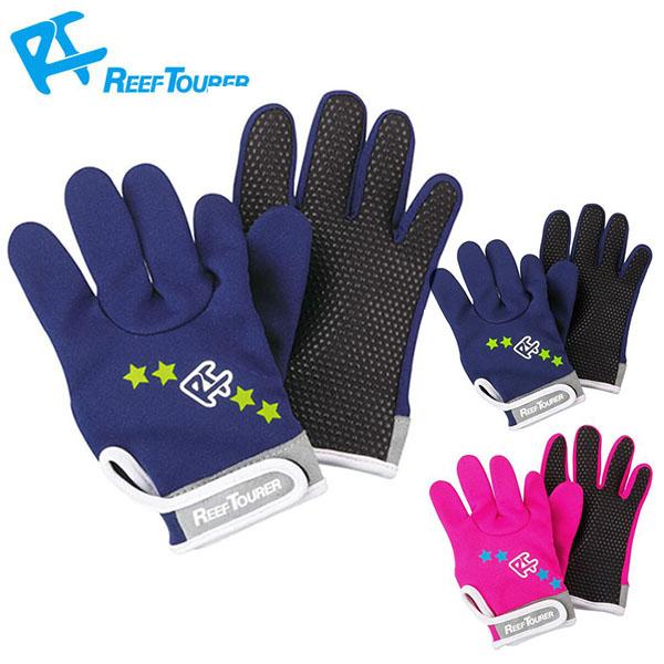 キッズ 入荷予定 リーフツアラー ReefTourer マリングローブ 手袋 日本最大級の品揃え グローブ 子供 シュノーケリング 得割20 スノーケル マリンスポーツ 海水浴 RG200