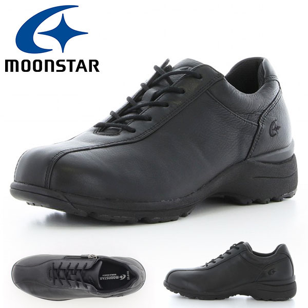 送料無料 ウォーキングシューズ ムーンスター ワールドマーチ MoonStar WORLD MARCH レディース 2E 本革 天然皮革 レザー ウォーキング シューズ スニーカー 靴 ジップ付き WL2547EE 得割24