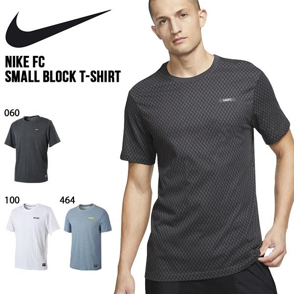 半袖 Tシャツ ナイキ NIKE メンズ FC スモール ブロック TEE シャツ サッカー フットサル スポーツウェア CD0170 2020春新作 得割22