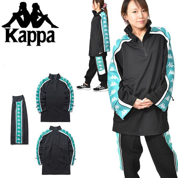 送料無料 ワンピース Kappa 10 BANDA カッパ レディース 長袖 ハーフジップ ハイネック ミニワンピース ロゴ サイドライン テープ スポーツ ダンス KPBRWQL55M BK ブラック 得割30