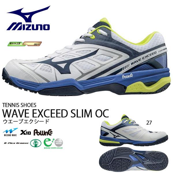 送料無料 テニスシューズ ミズノ MIZUNO ウエーブエクシード SLIM OC WAVE EXCEED メンズ レディース オムニ・クレーコート用 テニス シューズ 靴 クラブ 部活 試合 練習