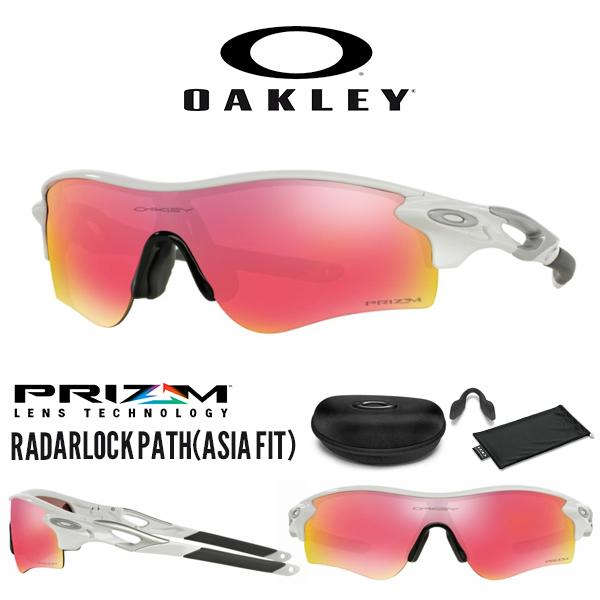 送料無料 OAKLEY オークリー サングラス Radarlock Path レーダーロック Prizm Field Lens プリズム レンズ 日本正規品 アジアンフィット 眼鏡 アイウェア