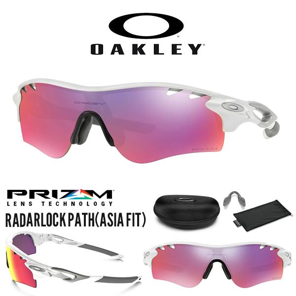 送料無料 OAKLEY オークリー サングラス Radarlock Path レーダーロック Prizm Road vtd Lens プリズム レンズ 日本正規品 アジアンフィット 眼鏡 アイウェア