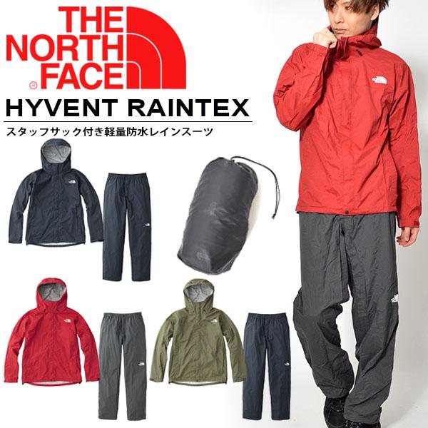 送料無料 レインウェア 上下セット ザ・ノースフェイス THE NORTH FACE HYVENT RAINTEX メンズ ハイベントレインテックス 撥水 アウトドア np11816 カッパ 雨具 レインスーツ