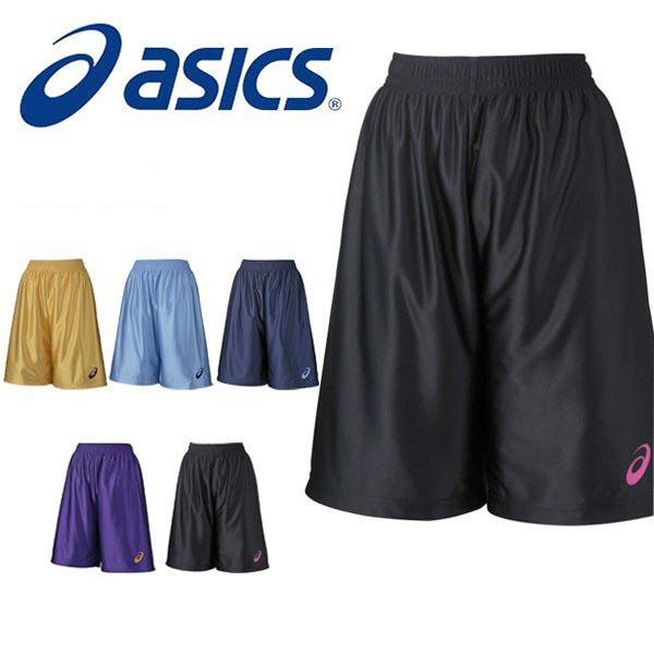 アシックス asics レディース バスケットボール バスケ タイムセール パンツ バスパン W'Sプラパン 日本最大級の品揃え 練習 クラブ 短パン ハーフパンツ トレーニング 部活 プラクティスパンツ
