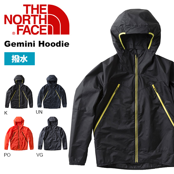 送料無料 軽量 撥水 ナイロン ジャケット THE NORTH FACE ザ・ノースフェイス メンズ Gemini Hoodie ジェミニフーディ アウトドア ソフトシェル クライミング マウンテンパーカー
