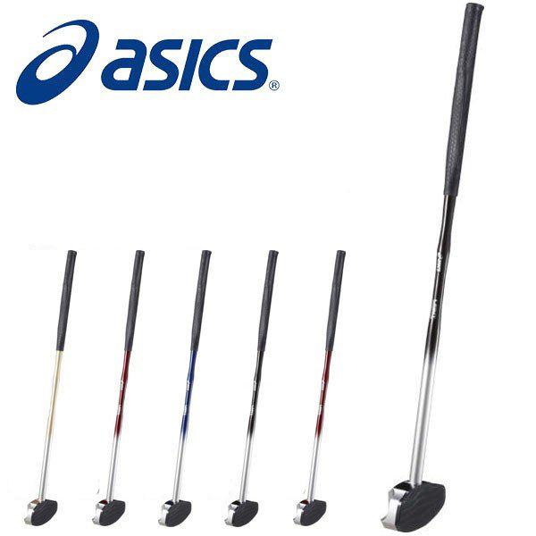 送料無料 グランドゴルフ クラブ アシックス asics ライトウエイトクラブ 一般右打者専用 スティック GROUND GOLF