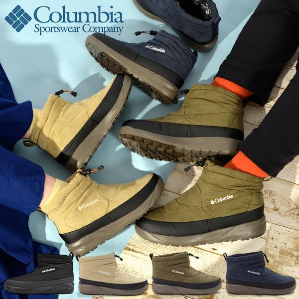 コロンビア Columbia メンズ レディース 営業 スノー ブーツ シューズ ウォータープルーフ アウトドアシューズ 軽量 雪靴 紳士靴 婦人靴 送料無料 ウインターブーツ SPINREEL II ショートブーツ 防寒 キャンプ 靴 OMNI-HEAT MINI アウトドア スノーブーツ 購入 YU0354 BOOT WATERPROOF 防水 あす楽対応 10%off