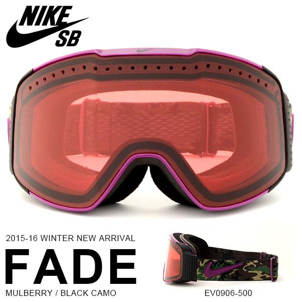【得割25】送料無料 スノーゴーグル NIKE SB ナイキ エスビー FADE 日本正規品 メンズ レディース ユニセックス スノボ スノー ゴーグル 平面レンズ