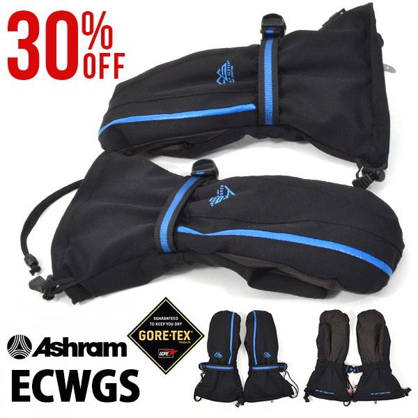 送料無料 スノーボード グローブ Ashram アシュラム 手袋 オーバーミトン スノボ ECWGS エクワッグス ゴアテックス GORE-TEX メンズ レディース 30%off