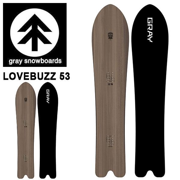 送料無料 ボード 板 gray snowboards グレイ スノーボード メンズ LOVEBUZZ 53 ラブバズ スノボ パウダー ボード 2019-2020冬新作 153 19-20 19/20 10%off