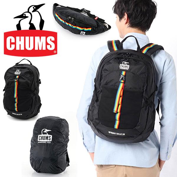 送料無料 バックパック CHUMS チャムス Spring Dale 25L スプリングデール メンズ レディース リュック ディパック アウトドア ザック 通学 バッグ BAG 10%off