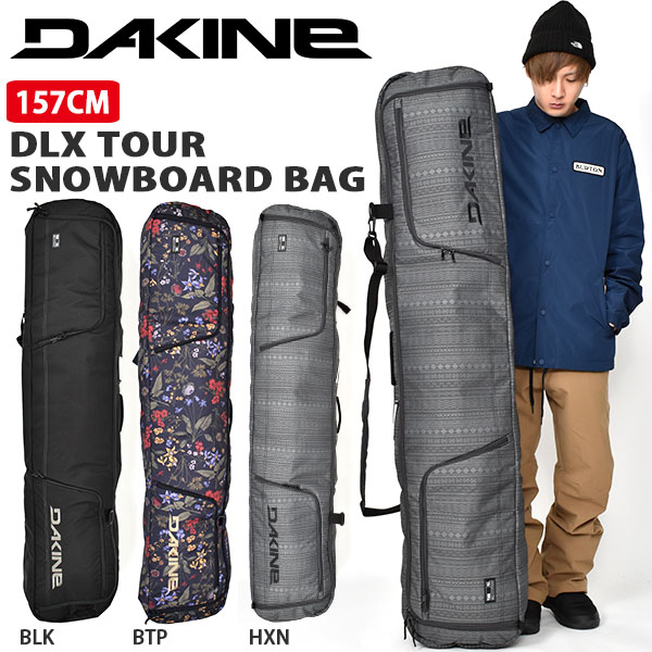 送料無料 ボードケース DAKINE ダカイン メンズ レディース DLX TOUR SNOWBOARD BAG 157cm スノーボード スノボ スノー バッグ ケース デッキ 板 ロゴ 日本正規品 2019-2020冬新作 19-20 19/20 20%off