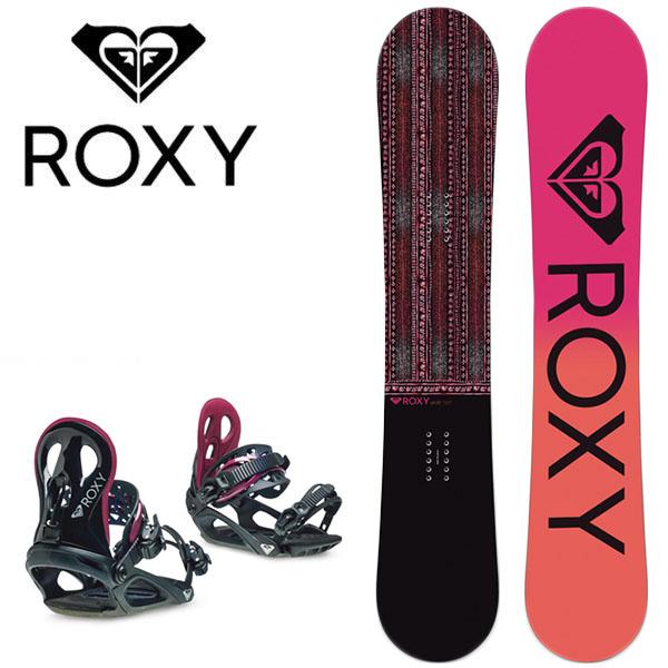 送料無料 ロキシー ROXY 板 バインディング セット スノー ボード WAHINE キャンバー 2点セット レディース ウィメンズ スノーボード 婦人用 138 142 146 20%off