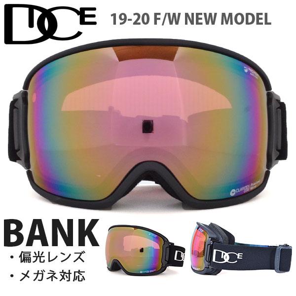 送料無料 スノーゴーグル DICE ダイス BANK バンク 偏光 プレミアムアンチフォグ レンズ 日本正規品 ユニセックス スノボ スノー ゴーグル 球面レンズ 20%off