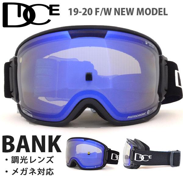 送料無料 スノーゴーグル DICE ダイス BANK バンク 調光 プレミアムアンチフォグ レンズ 日本正規品 ユニセックス スノボ スノー ゴーグル 球面レンズ 20%off