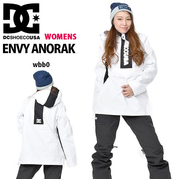 送料無料 スノージャケット DC Shoes ディーシー シューズ レディース ENVY ANORAK アノラック ホワイト 白 ロゴ スノーボード スノボ スキー スノー ウェア ウエア ジャケット ディーシーシュー edjtj03045 30%off