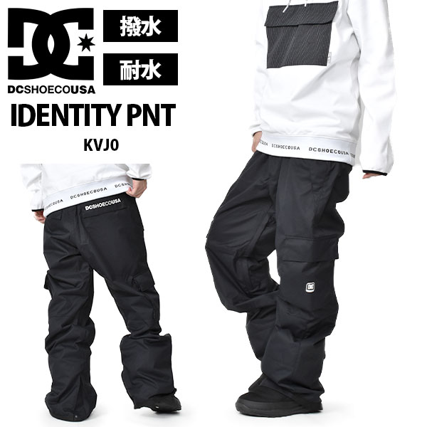 送料無料 スノーボードウェア DC SHOE ディーシー メンズ パンツ IDENTITY PNT ブラック 黒 スノーパンツ ウェア スノーボード スノボ スキー スノー 20%off