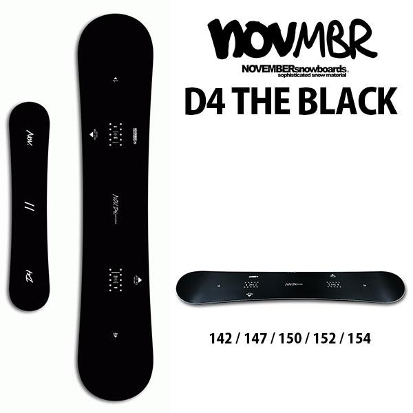 送料無料 NOVEMBER ノベンバー 板 スノー ボード D FOUR ディーフォー D4 THE BLACK ブラック メンズ 紳士 レディース 婦人 スノーボード キャンバー 142 147 150 152 154 20%off