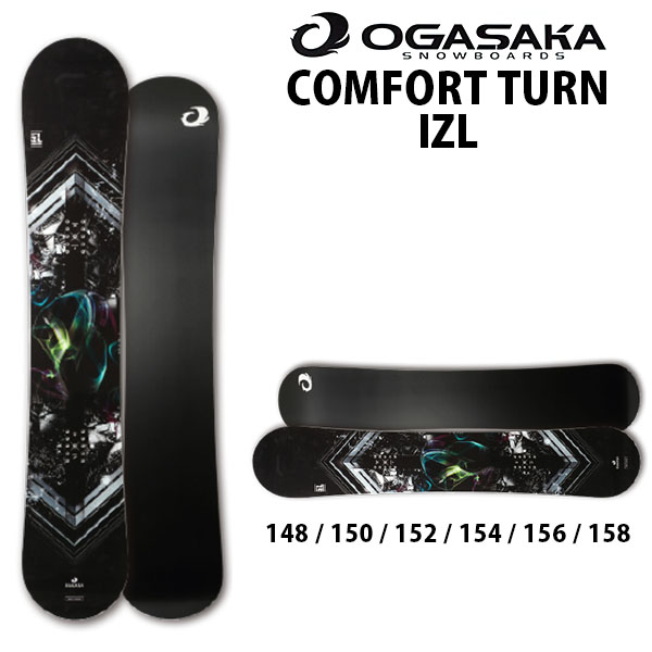 送料無料 スノーボード 板 OGASAKA オガサカ CT-IZL Comfort Turn-IZ メンズ レディース スノーボード キャンバー 148 150 152 154 156 158 19/19 20%off