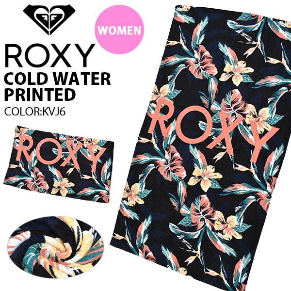 Roxy Women Towel Cold Water