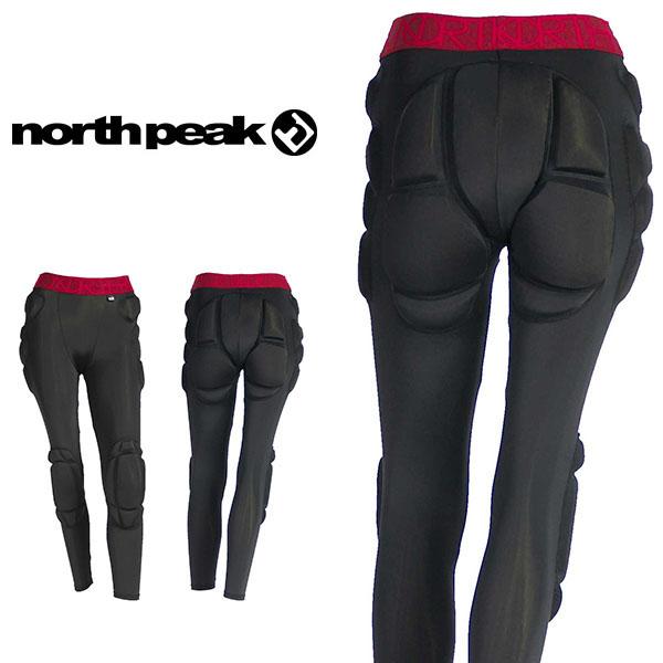 レディース ロング ヒップ プロテクター AL完売しました 送料無料 2レイヤーパッド 婦人 スノボ north ノースピーク peak パッド 尻 スノーボード �新作入荷�新品 30%off あす楽対応 ケツ