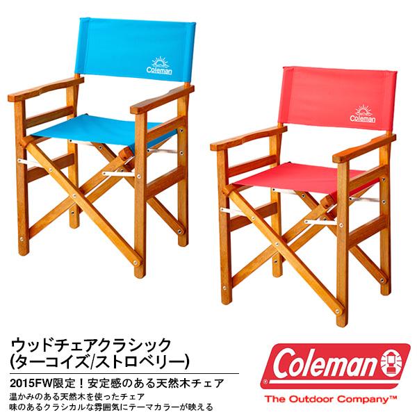 数量限定 コールマン Coleman ウッドチェア クラシック ヴィンテージ 天然木 折りたたみ チェアー チェア 椅子 イス キャンプ アウトドア 国内正規品 送料無料 【あす楽対応】