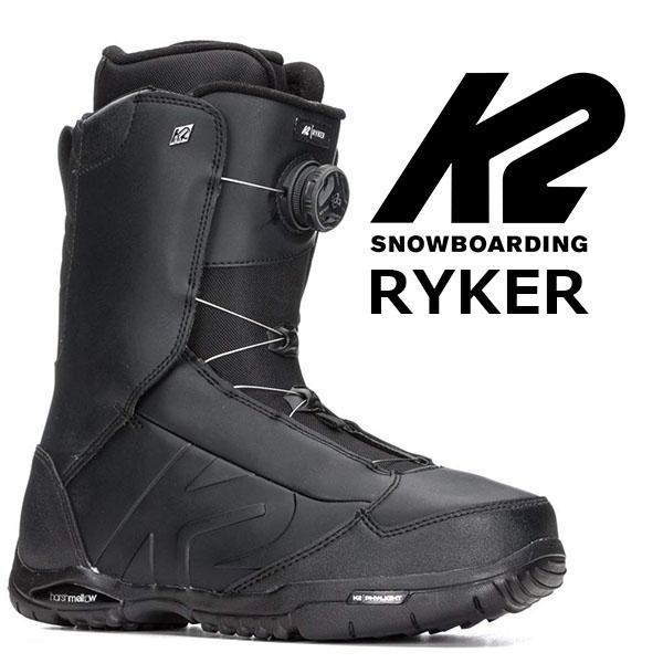 送料無料 K2 ケーツー スノーボード ブーツ RYKER ライカー 27.5cm メンズ ボア スノボ ブーツ 得割53