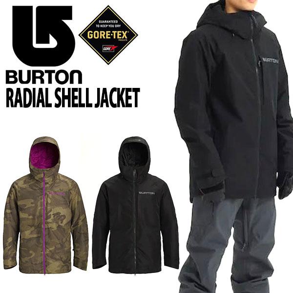 送料無料 スノーボードウェア バートン BURTON Gore-Tex Radial Shell Jacket メンズ ジャケット GORE-TEX ゴアテックス スノボ スノーボード スノーボードウエア SNOWBOARD WEAR 2017-2018冬新作 17-18 30%off