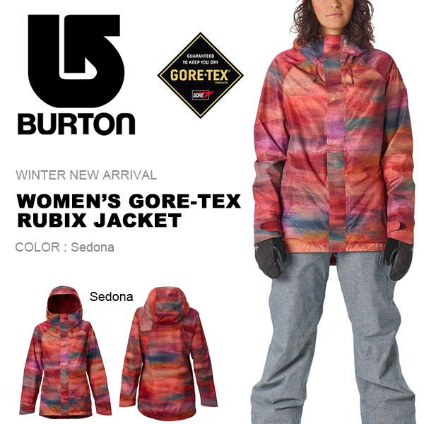 送料無料 スノーボードウェア バートン BURTON Women's Gore-Tex Rubix Jacket レディース ジャケット GORE-TEX ゴアテックス スノボ スノーボード スノーボードウエア SNOWBOARD WEAR 2017-2018冬新作 17-18 30%off