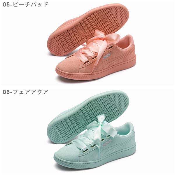 送料無料リボン紐スニーカープーマPUMAレディースプーマビッキーV2リボンSシューズ靴2019春新作369726