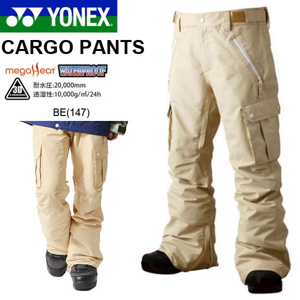 送料無料 スノーボードウェア YONEX ヨネックス メンズ レディース パンツ CARGO PANTS ボトムス スノーウェア スノーボード スノボ スキー スノー 58%off