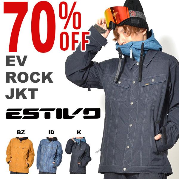 70%OFF 送料無料 スノーボードウェア エスティボ ESTIVO EV ROCK JKT メンズ ジャケット スノボ スノーボード スノーボードウエア SNOWBOARD WEAR スキー