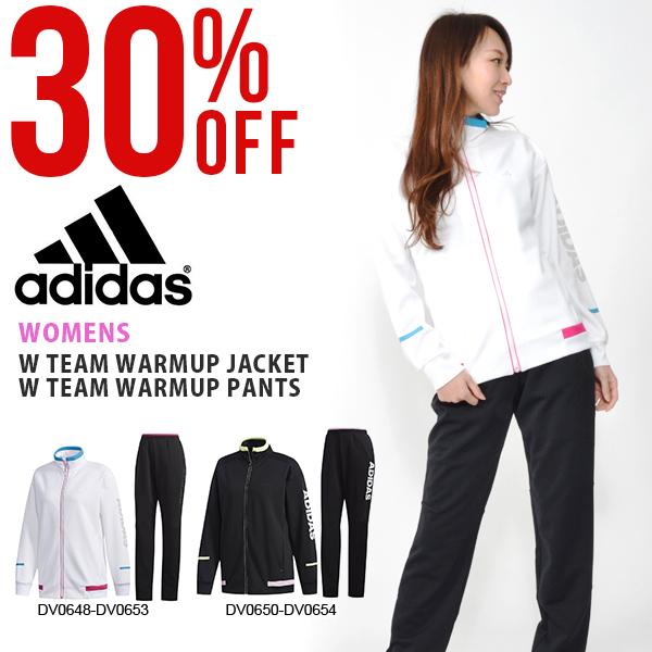 送料無料 ジャージ 上下セット アディダス adidas W TEAM ウォームアップジャケット パンツ レディース セットアップ 上下組 スポーツウェア トレーニング ウェア 2019春新作 20%OFF FTK63 FTK60