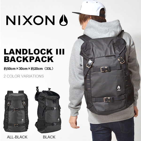 送料無料 バックパック NIXON ニクソン LANDLOCK II BACKPACK メンズ レディース ランドロック リュックサック デイパック リュック バッグ かばん カバン 鞄 33L