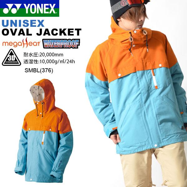 送料無料 スノーボードウェア YONEX ヨネックス メンズ レディース ジャケット OVAL JACKET ジャケット スノーウェア スノーボード スノボ スキー スノー sw7541 70%off