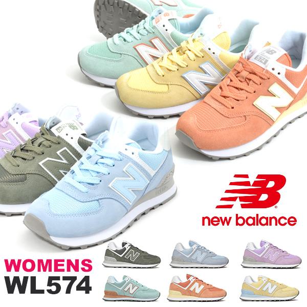 9660c4865f6000 送料無料 スニーカー ニューバランス new balance WL574 レディース カジュアル シューズ 靴 2019春夏新色