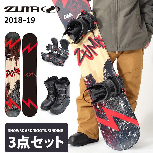 送料無料 ZUMA ツマ スノーボード メンズ 3点セット 板 ボード バインディング ブーツ JOKER Red 153 スノボ キャンバー 2018-2019冬新作 18-19 Swallow Ski 紳士 ワックス無料