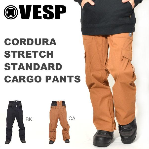 送料無料 スノーボードウェア VESP ベスプ CORDURA STRETCH STANDARD CARGO PANTS BBMP17-01 パンツ スノボ スノーボード ボトムス メンズ レディース ユニセックス 30%off