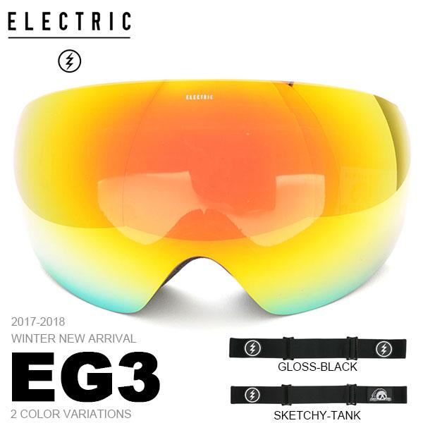 送料無料 スノーゴーグル ELECTRIC エレクトリック EG3 イージースリー アジアンフィット 日本正規品 メンズ レディース ユニセックス スノボ スノー ボード 球面レンズ 2017-2018冬新作 2017-18 17-18 得割25