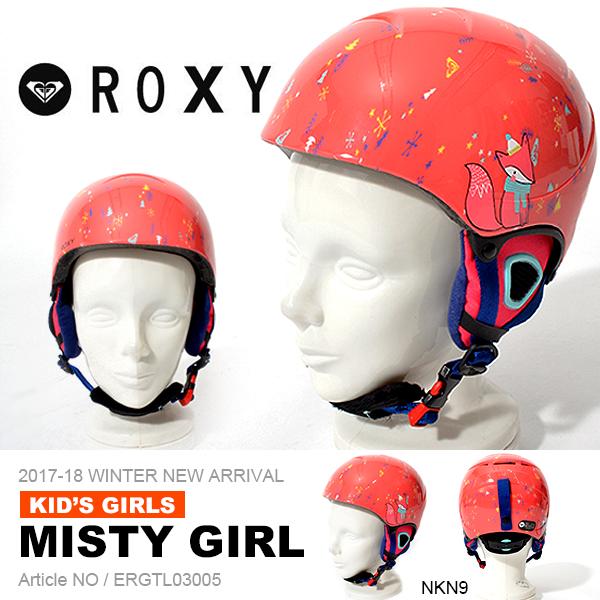 送料無料 ヘルメット ROXY ロキシー ガール キッズ MISTY GIRL 女児 子供 女の子 スノーボード スノボ スキー スノー 自転車 スケートボード スケボー 20%off