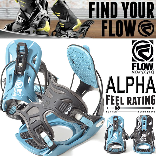 送料無料 バインディング FLOW フロー メンズ スノーボード ビンディング ALPHA アルファ BINDING 紳士用 スノボ スノボー スノー ボード 2017-2018冬新作 17-18 得割25