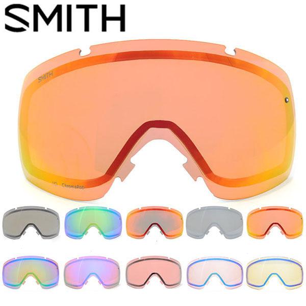 送料無料 スペアレンズ 交換レンズ I/O CP LENS アイオー クロマポップ レンズ スノーゴーグル SMITH スミス スノボ 日本正規品 スノーボード ゴーグル 得割10