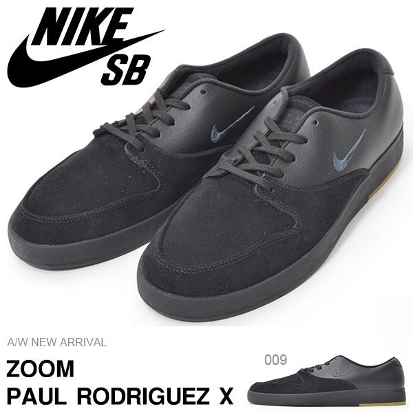 現品限り 送料無料 スニーカー ナイキ エスビー NIKE SB メンズ ズ-ム ポールロドリゲス 10 NIKE SB ZOOM PAUL RODRIGUEZ X TEN シューズ 靴 918304 得割30