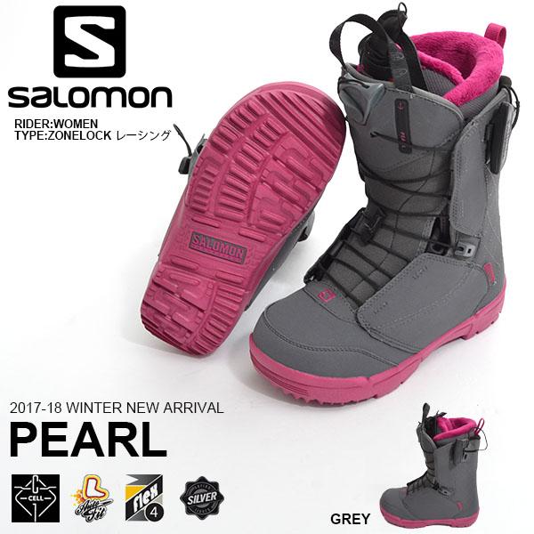 送料無料 SALOMON サロモン スノーボード ブーツ クイックレース システム PEARL パール レディース スノボ ブーツ クイックレース 2017-2018冬新作 17-18
