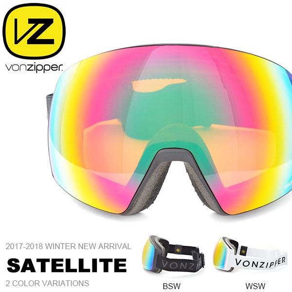 送料無料 スノーゴーグル VONZIPPER ボンジッパー メンズ レディース SATELLITE サテライト ジャパンフィット 日本正規品 球面レンズ スノーボード スノボ スキー スノー ゴーグル スペアレンズ ボーナスレンズ 30%off