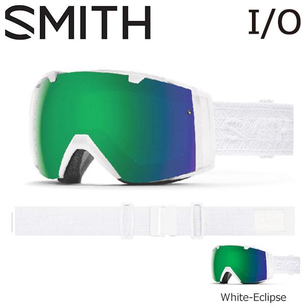送料無料 スノーゴーグル SMITH OPTICS スミス I/O アイオー クロマポップ レンズ スノボ スノーボード スキー スノー ゴーグル ギア 2017-2018冬新作 17-18 日本正規品 io スペアレンズ 25%off
