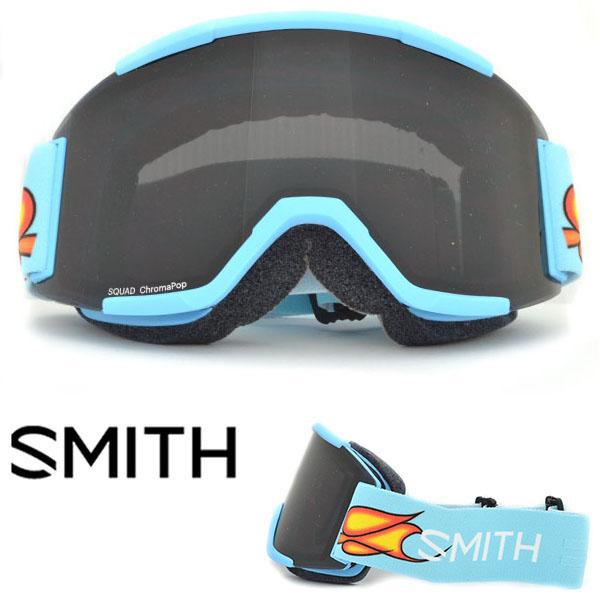 送料無料 スノーゴーグル SMITH OPTICS スミス SQUAD スカッド クロマポップ Scott Stevens レンズ スノボ スノーボード スキー スノー ゴーグル ギア 2018-2019冬新作 18-19 日本正規品 10%off スペアレンズ ボーナスレンズ