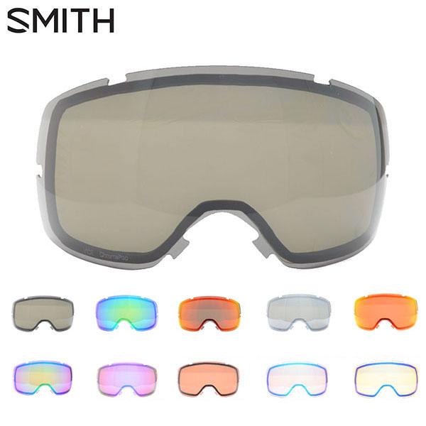送料無料 スペアレンズ 交換レンズ VICE CP LENS バイス クロマポップ レンズ スノーゴーグル SMITH スミス スノボ 日本正規品 スノーボード ゴーグル 得割20