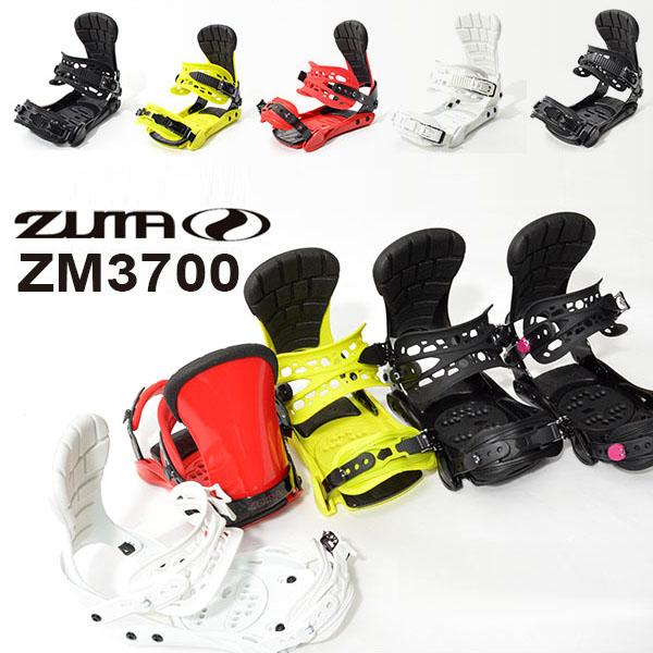 送料無料 ZUMA ツマ バインディング ビンディング ZM3700 メンズ レディース バイン スノーボード スノボ Swallow Ski スワロー 2017-2018冬新作 17-18